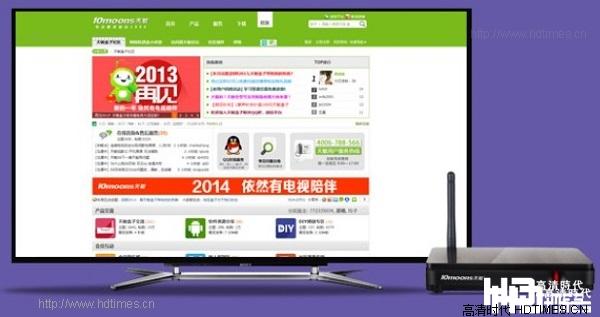 天敏T2电视精灵II双核四显 支持4K 正版授权