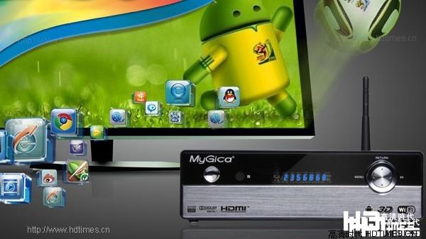 美如画V9蓝光3D+安卓2.2+LINUX 惊爆价