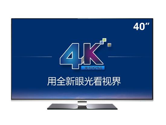 【康佳40_60英寸led高清电视】-高清时代产品库