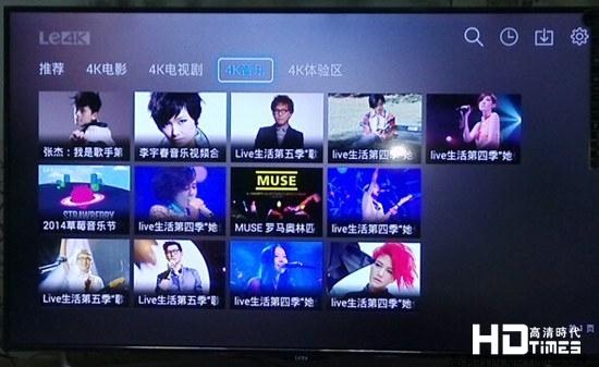 """乐视X50 Air超级电视""""4K视频专区""""体验评测"""