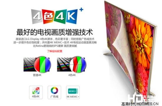 RGBW四色技术是伪4K 说法正确吗?