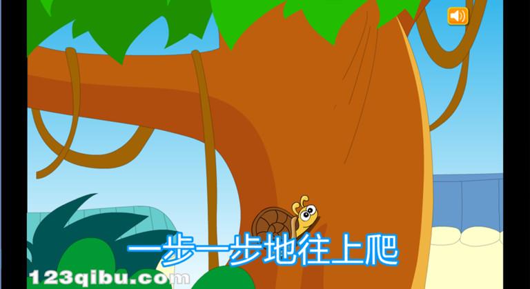 熊猫乐园儿歌应用