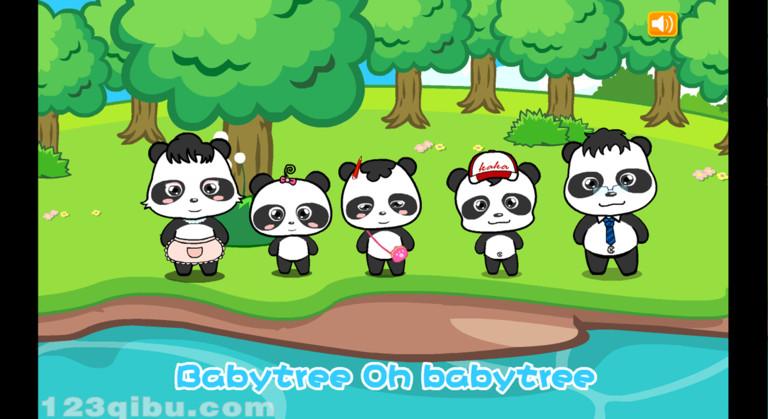 熊猫乐园儿歌应用软件截图