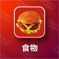 看图认食物_食物tv版应用_食物apk软件下载_看图认食物