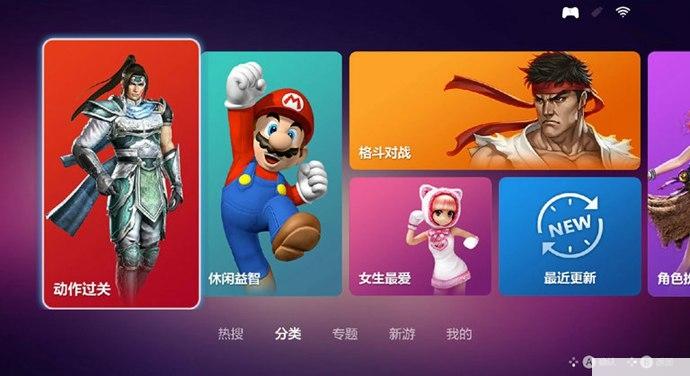 KO电玩城tv版分类界面