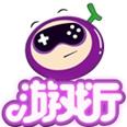 葡萄游戏厅下载_ 葡萄游戏厅tv版_ 葡萄游戏厅apk
