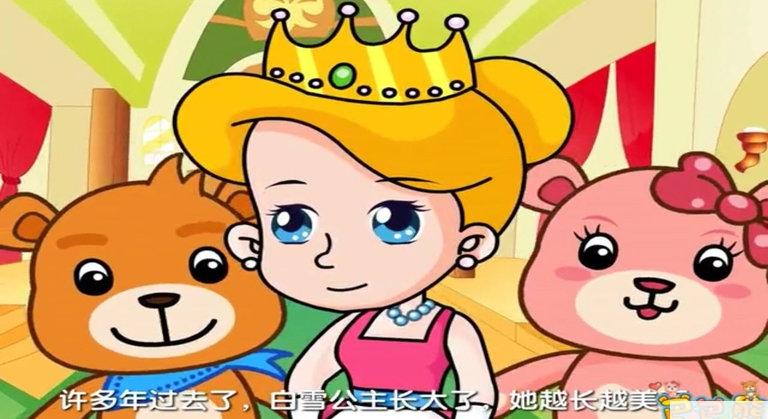 童话故事大全安卓电视应用下载