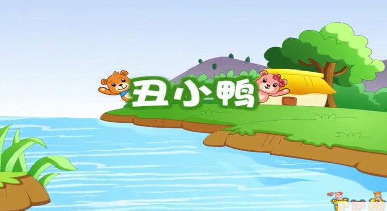 中文儿歌童谣安卓电视应用