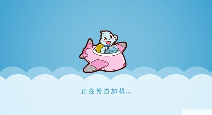 宝宝学三字经tv版加载