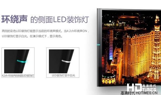 索尼KD-65S9005B曲面4K电视简单评测