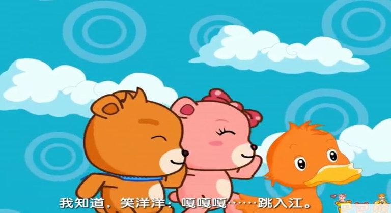 粤语儿歌童谣安卓电视应用下载