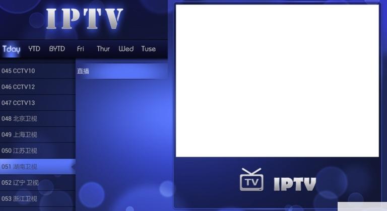 IPTV电台直播