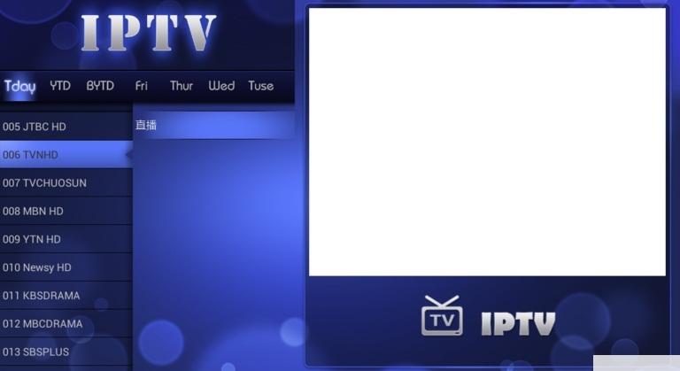 IPTV韩国电台直播