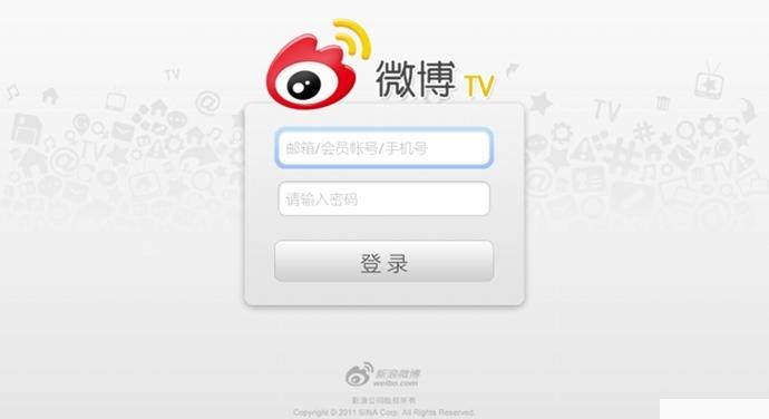 微博TV版入口