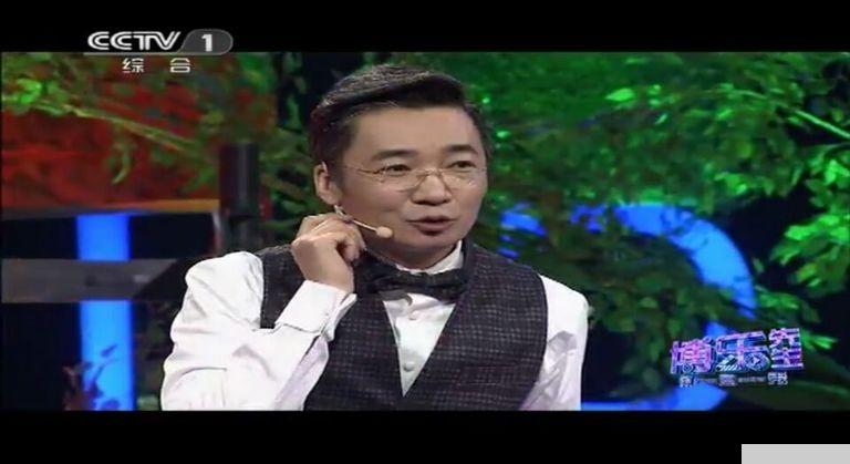 极客直播CCTV1