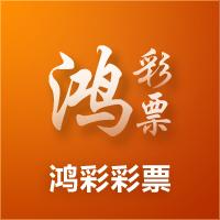 鸿彩彩票TV版下载_鸿彩彩票安卓电视版_鸿彩彩票apk
