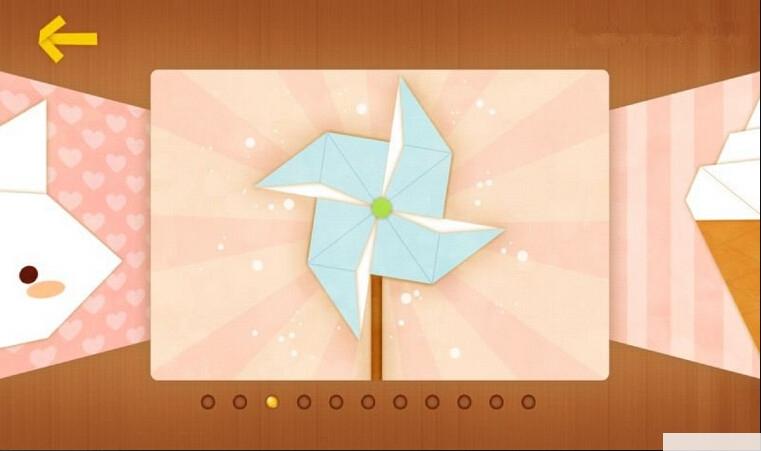 折纸DIY