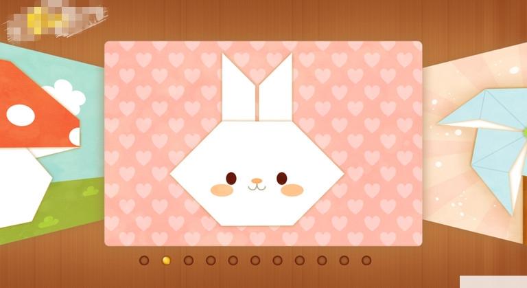 折纸DIY-TV版