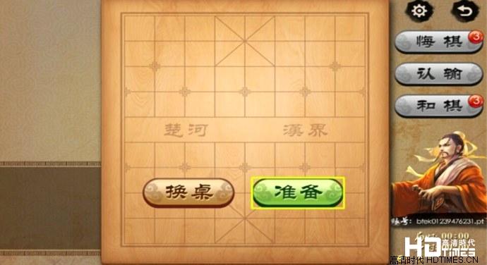 边锋象棋tv版准备