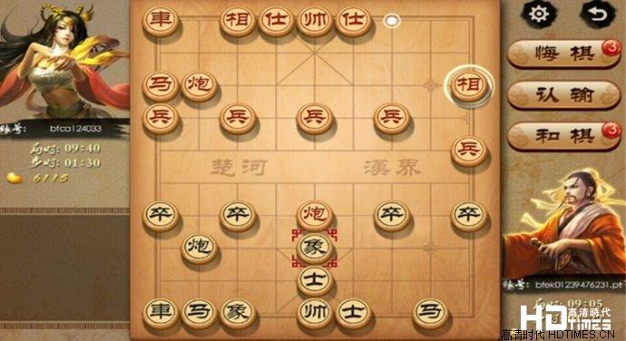 边锋象棋tv版游戏