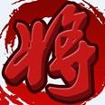 边锋象棋tv版_边锋象棋apk下载_边锋象棋安卓版