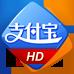 支付宝HD安卓app下载_支付宝HD最新版免费下载_支付宝HD apk下载
