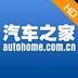 汽车之家HD安卓版app下载_汽车之家HD apk免费下载