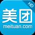 美团HD安卓app下载_最新美团HD apk免费下载