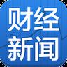 财经新闻台TV版下载_财经新闻台免费apk下载