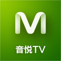 音悦TV下载_音乐TV版_音悦TV客户端免费下载_最新版音悦TV
