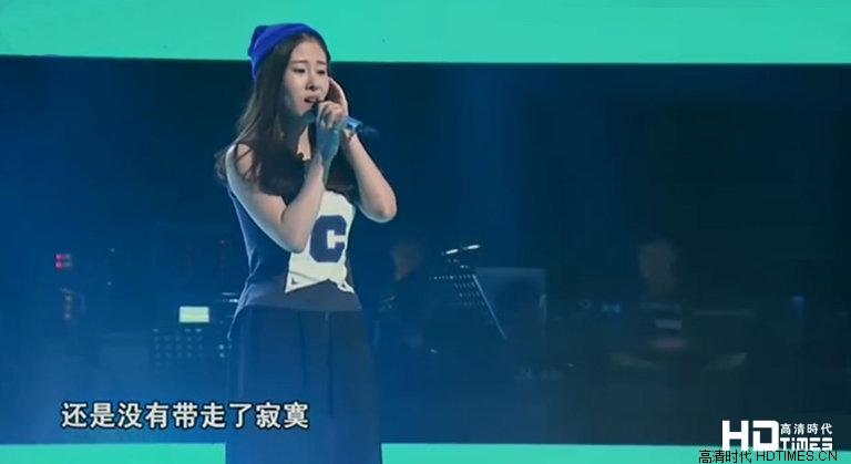 中国好声音张碧晨