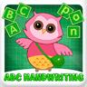 儿童学字母TV版_儿童学字母智能电视apk_安卓电视apk下载
