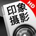 印象摄影HDapp免费下载_最新版印象摄影HDapk下载_印象摄影HD安卓TV版