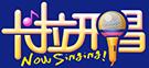 卡拉开唱tv版免费下载_最新版卡拉开唱安卓app下载