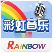 彩虹音乐tv版免费下载_最新版彩虹音乐下载_彩虹音乐安卓apk下载