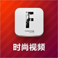 时尚视频TV版_时尚视频免费下载_时尚视频apk下载
