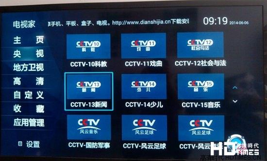 小米盒子看电视直播软件哪个好
