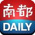 南都Daily安卓app免费下载_南都DailyTV版_最新版南都Daily下载