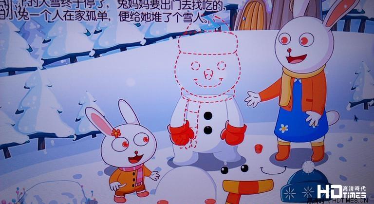 雪孩子智能电视版apk下载