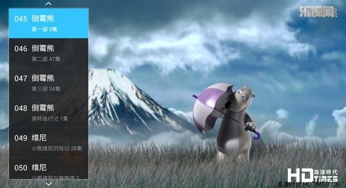 大风车儿童台tv版熊出没