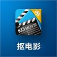抠电影tv版下载_抠电影apk下载_抠电影安卓版