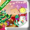 欢乐圣诞安卓TV版_欢乐圣诞智能电视apk_TV版软件下载