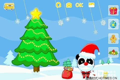 欢乐圣诞TV版