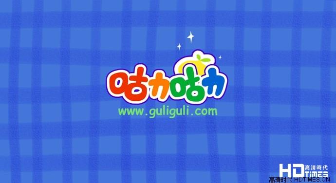 幼儿性教育TV版主页