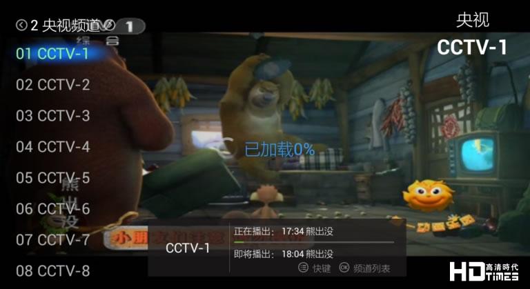 央视CCTV-1
