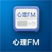 心理FM安卓TV版_心理FM智能电视apk_电视专用