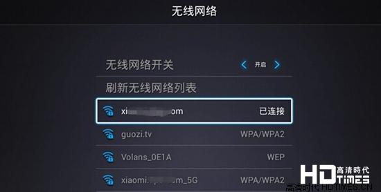 智能网络机顶盒怎么用攻略【图解+新手必读】