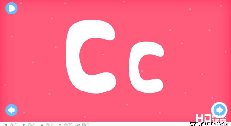 字母A-Z