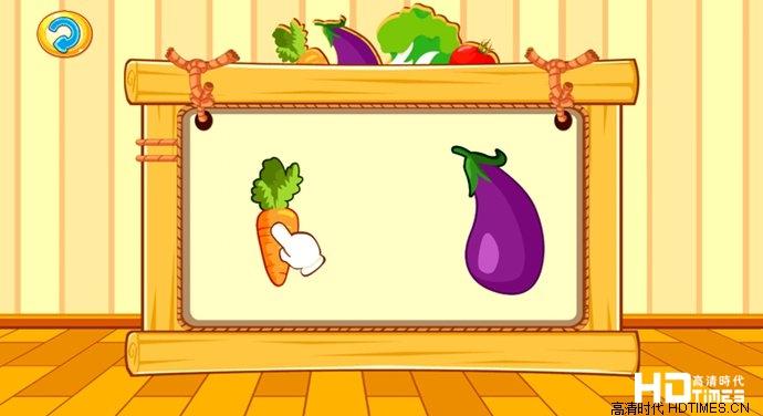 蔬菜莱莱吃蔬菜TV版选择