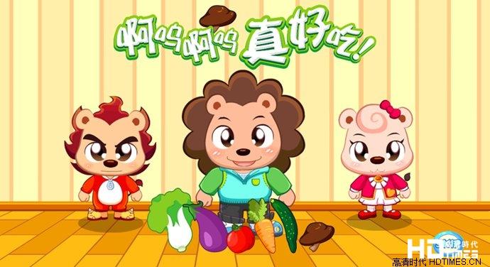蔬菜莱莱吃蔬菜TV版主页